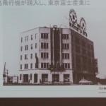 スバルの富士重工が総工費100億の新社屋を竣工、本社移転・・・小林和久