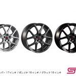 新型XV:スバル車専用のSTI専用カスタムパーツ、アクセサリパーツをまとめました