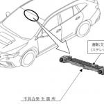 新型レヴォーグ 計1万8507台で改善対策 ステレオカメラに不具合